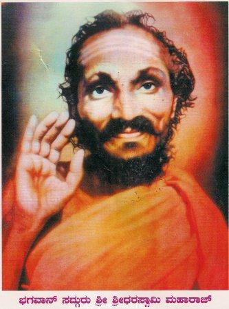 sri-shridhara-swami0001