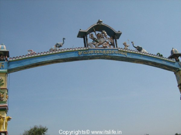 Mailara Gudda Temple
