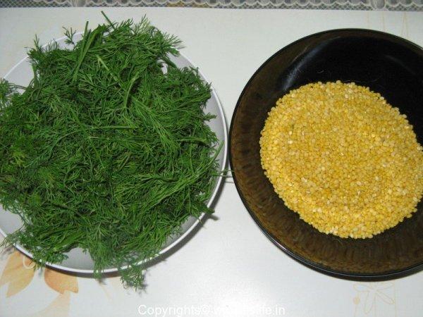 Moong Dal Dil Subzi