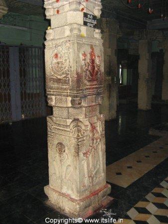 Kumaravyasana Sthambha