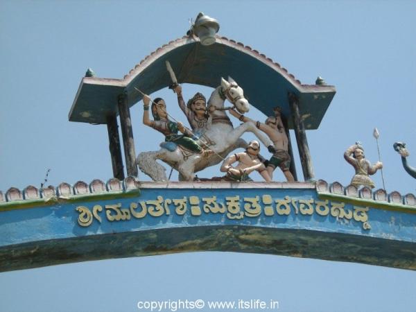 Bharath Hunnime