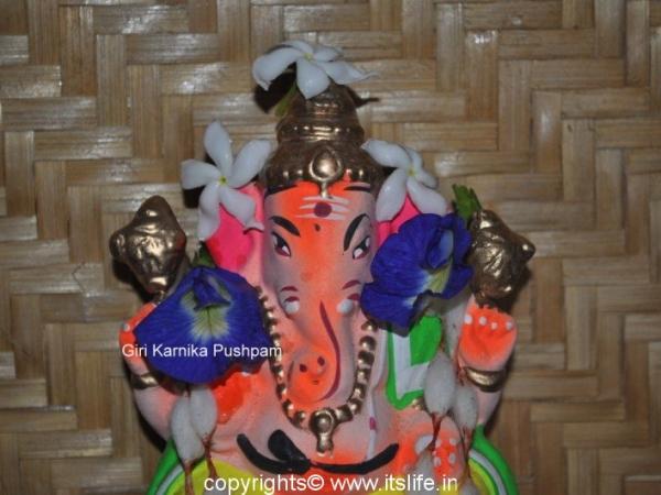 Giri Karnika Pushpam