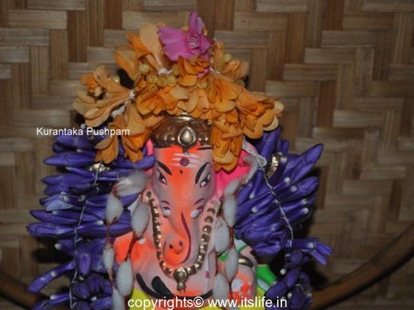 Kurantaka Pushapam