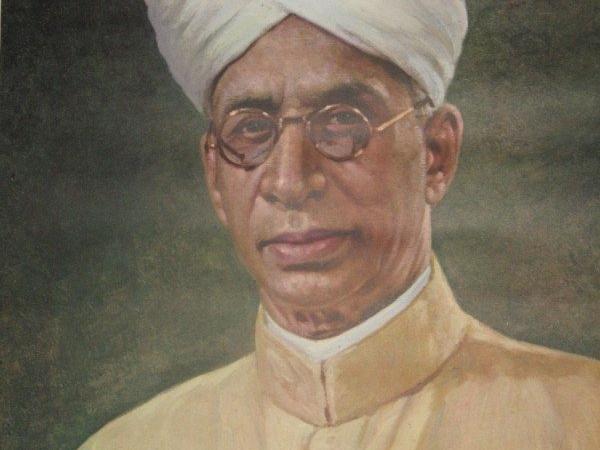 Teacher\'s Day - Dr. Sarvapalli Radhakrishanan