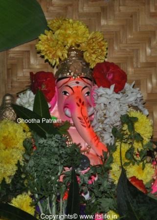 Chootha Patram