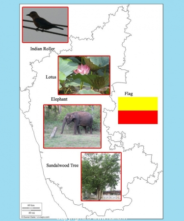 Karnataka Rajyotsava
