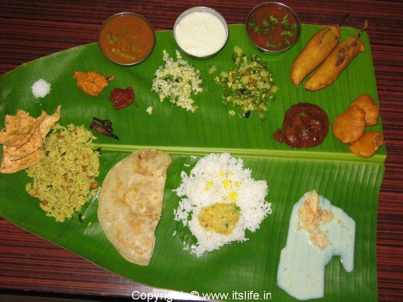 Habbada adige festival food recipes karnataka recipes habbada adige forumfinder Choice Image
