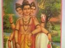 festivals-guru-poornima