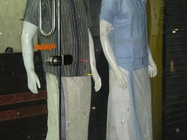 Lungi shop