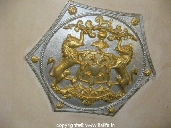 Mysore State Symbol