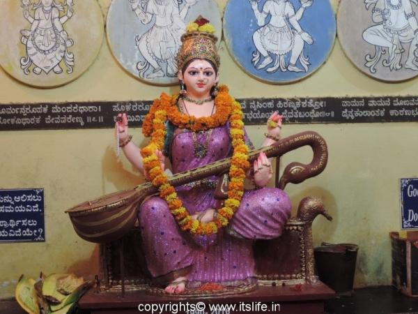 Ma Saraswathi