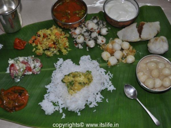 Ganesha platter
