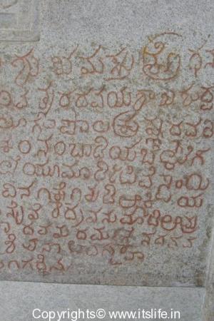 Venugopala Swamy temple, KRS