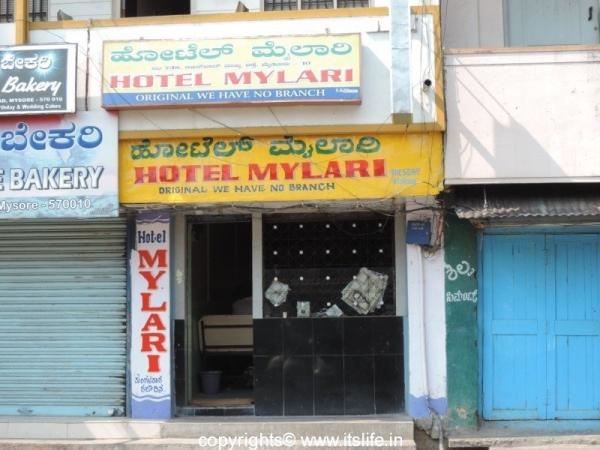 Hotel Mylary - Mysore