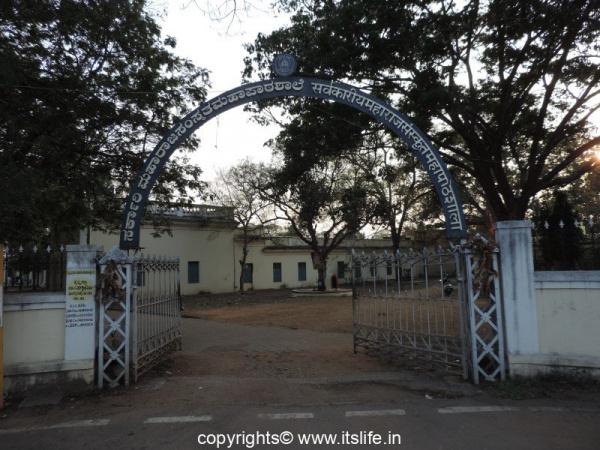 Government Maharaja Samskrita Maha Patashale