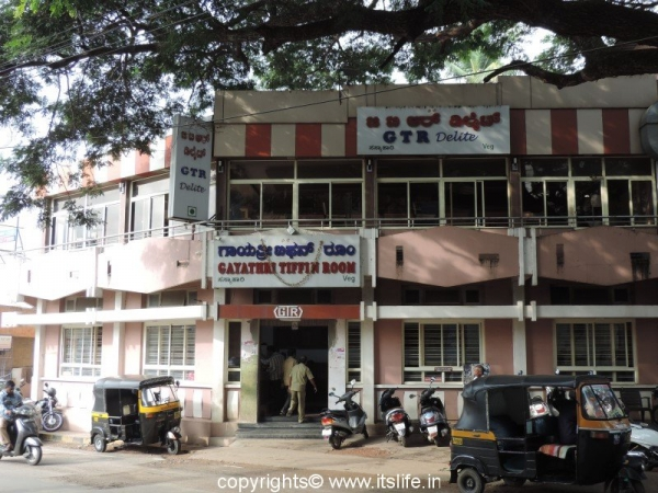 Gayathri Tiffin Room, Mysore