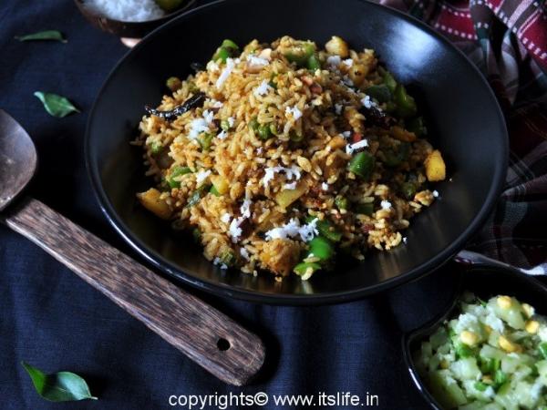 Alu Capsicum Peas Bhath