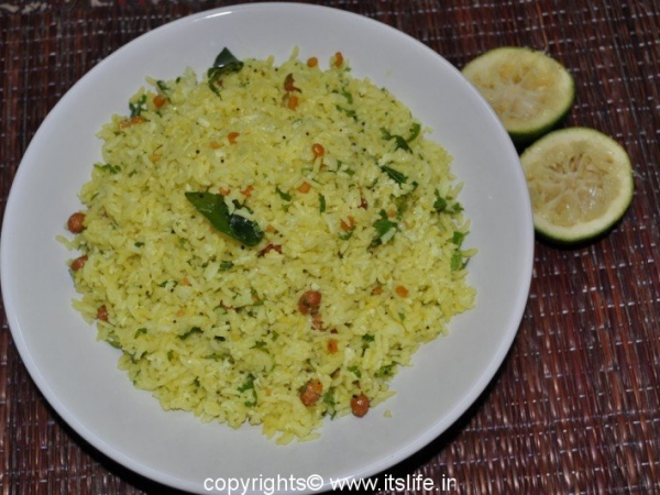 Citron Lemon Rice