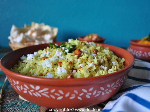 Chitranna Recipe