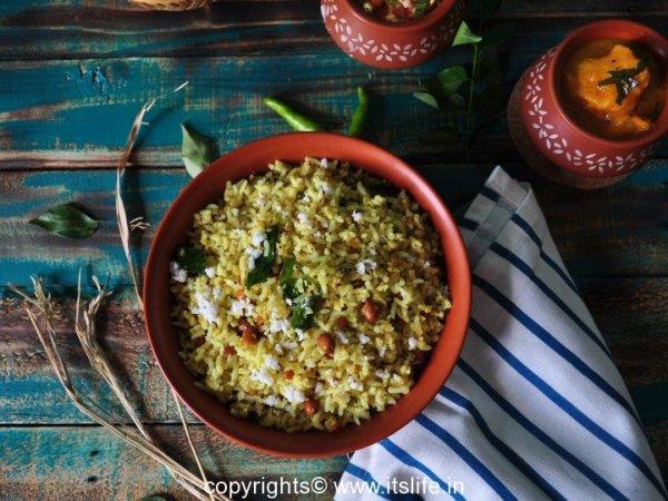 Colored Rice Recipe