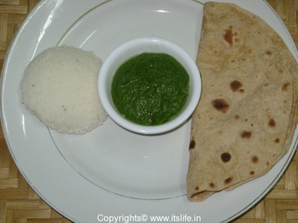 Spring Onion and Tamarind Chutney