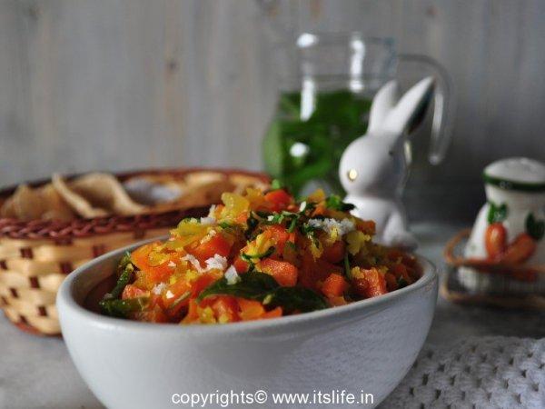 Carrot Onion Stir Fry