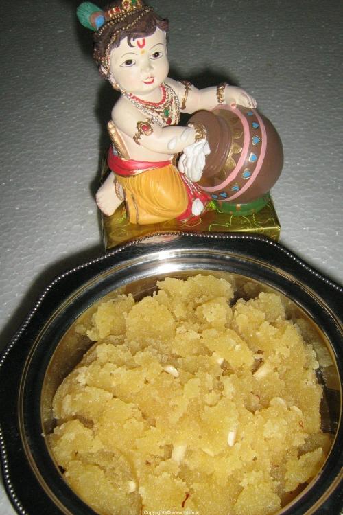 Sajjige - Kesaribhath