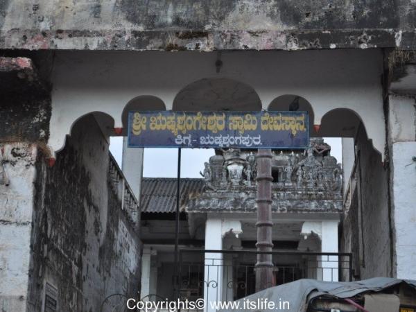 Saint Rishyasringa Temple