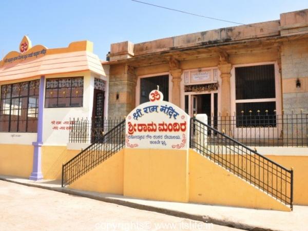 Kurtakoti Gondavali Maharaj Paduka Mandir