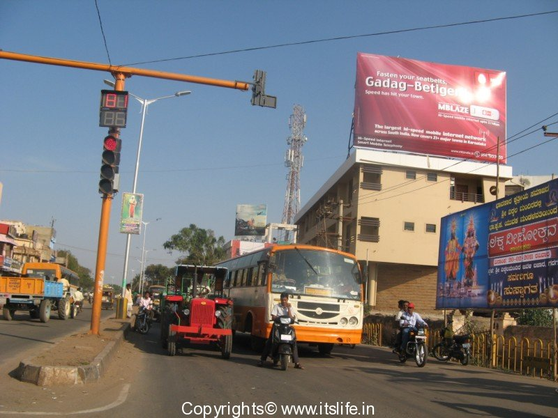 Gadag India  City pictures : Other Places of interest near Gadag: