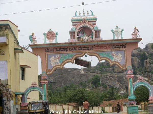 Sri Lakshmi Venkataramanaswamy temple