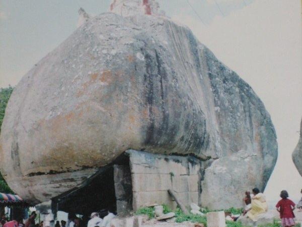 Bettada Ranganatha Swamy
