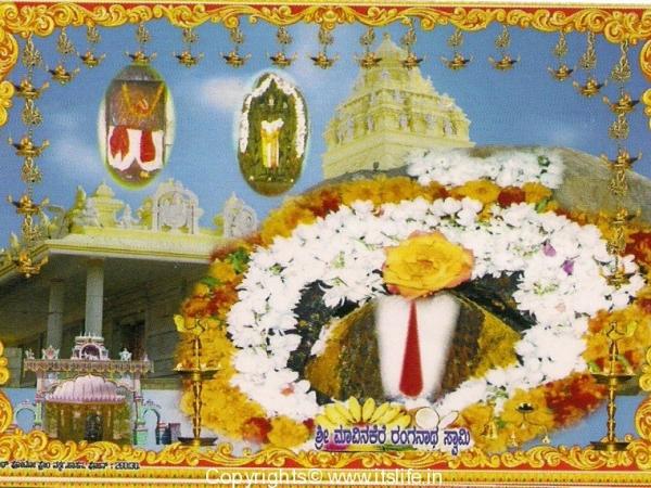 Mavinakere Ranganatha