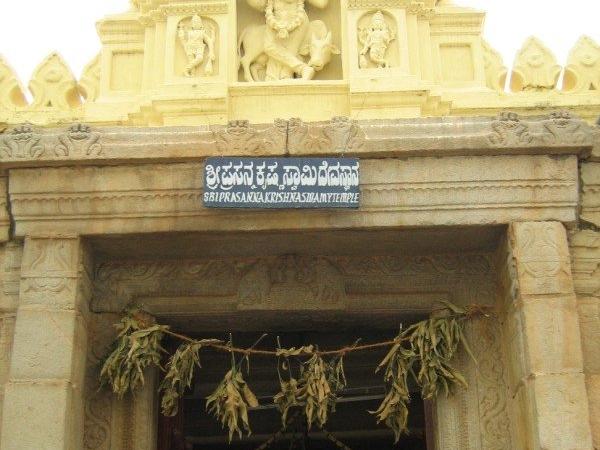 Prasanna Krishna Swamy