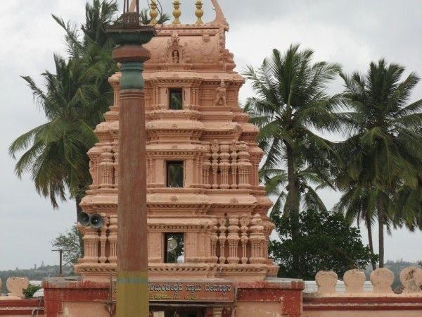Sri Prasanna Nanjundeshwara Temple