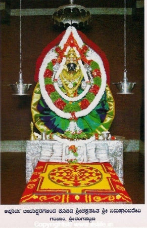 Nimishamba Devi