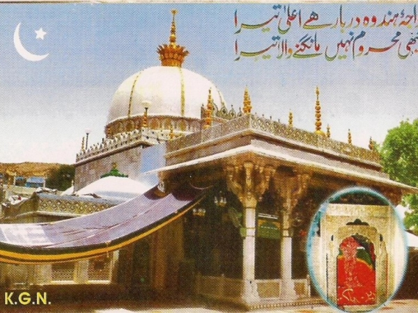 Sufi Saint Hazrat Khwaja Moinuddin Hasan Chisti