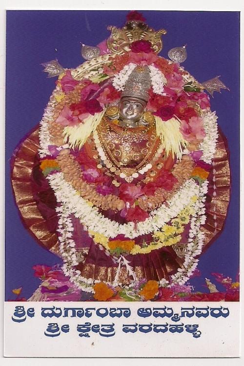 Varadahalli Durgamba