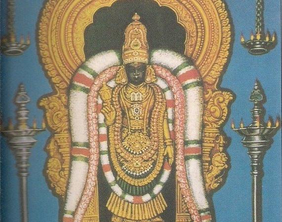 Sri Unnamulaiyamman Apeethakuchambal