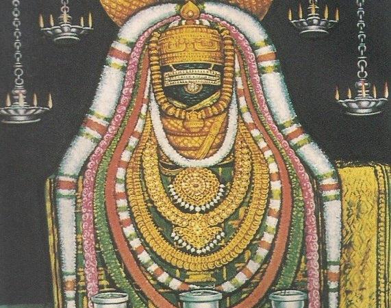 Sri Arunachalaswarar - Annamaliyar
