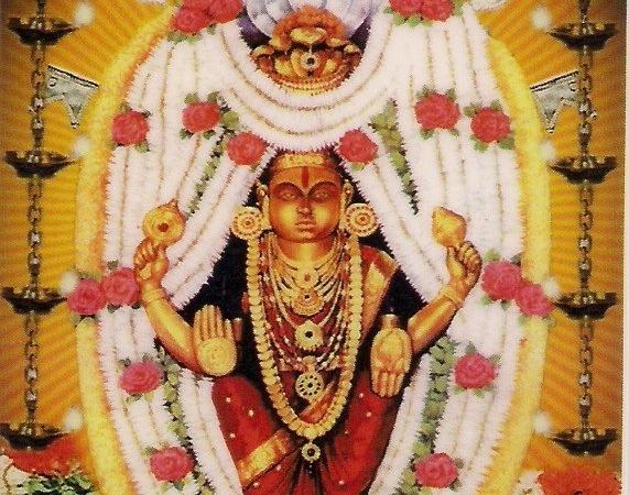 Kateelu Durga Parameshwari