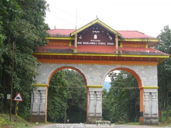 Kolluru Mookambika Temple