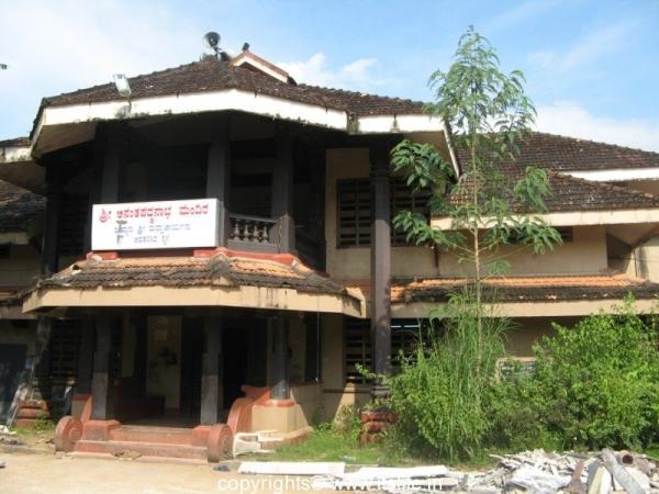 Birth place of Sri Madhwacharya