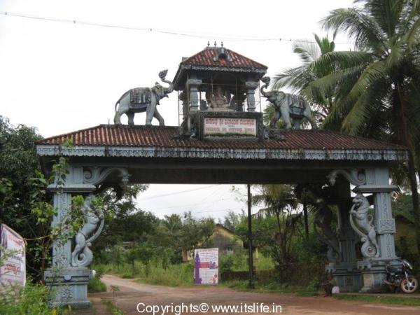 Anegudde Temple