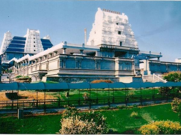 Bangalore ISKCON