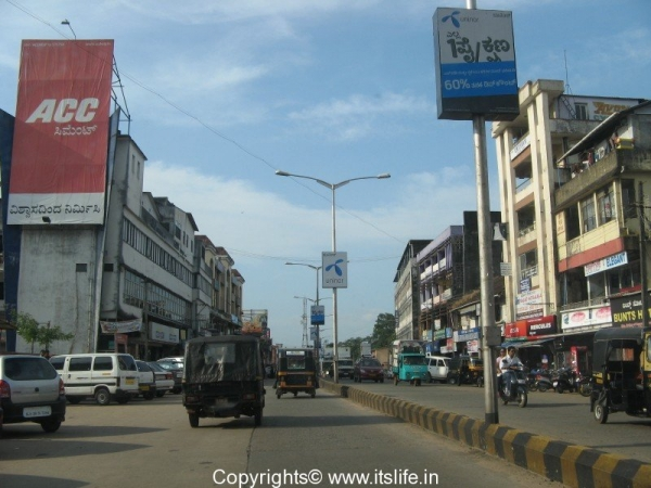 Udupi city