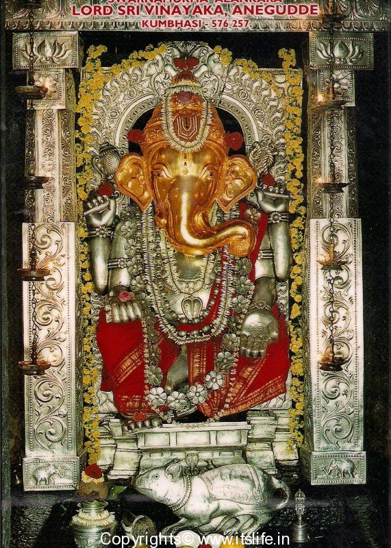 Download image Anegudde Ganapathi Temple PC, Android, iPhone and iPad ...