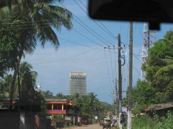 Murdeshwar