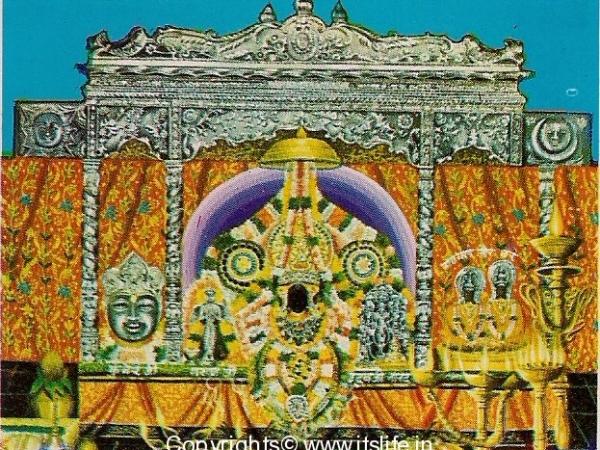 Sri Badri Narayan
