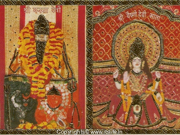 Manasa Devi Temple, Haridwar